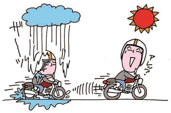 动漫 卡通 漫画 设计 矢量 矢量图 素材 头像 600_398