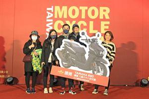 2021國際摩托車暨用品展中獎名單公告